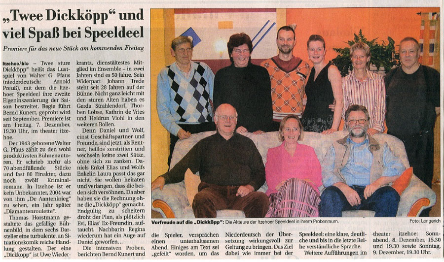 2007pressetweesture3 nr20071204